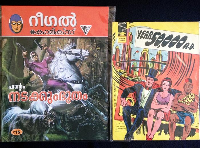 genug Comics !!!!! FK08