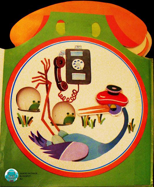 Советская детская литература 20 века