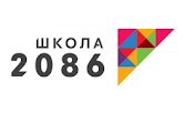 ГБОУ Школа №2086(26)