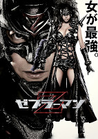 Download Zebraman 2: Attack on Zebra City (2010) BluRay 1080p 6CH x264 Ganool