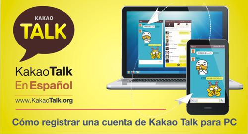 ¿Como registrar una cuenta de Kakao Talk para PC?