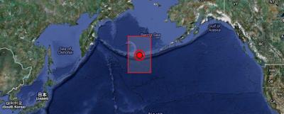 Epicentro sismo Alaska, 27 de septiembre 2012