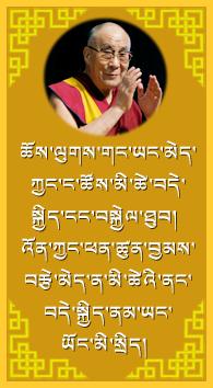 ༸གོང་ས་མཆོག་གིས།
