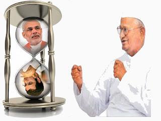 Rahul Gandhi, narendra modi, anna hazare, Rahul Gandhi, narendra modi, anna hazare, Rahul Gandhi, narendra modi, anna hazare, Rahul Gandhi, narendra modi, anna hazare, Rahul Gandhi, narendra modi, anna hazare, Rahul Gandhi, narendra modi, anna hazare, Rahul Gandhi, narendra modi, anna hazare, Rahul Gandhi, narendra modi, anna hazare, Rahul Gandhi, narendra modi, anna hazare, Rahul Gandhi, narendra modi, anna hazare, Rahul Gandhi, narendra modi, anna hazare, Rahul Gandhi, narendra modi, anna hazare, Rahul Gandhi, narendra modi, anna hazare,