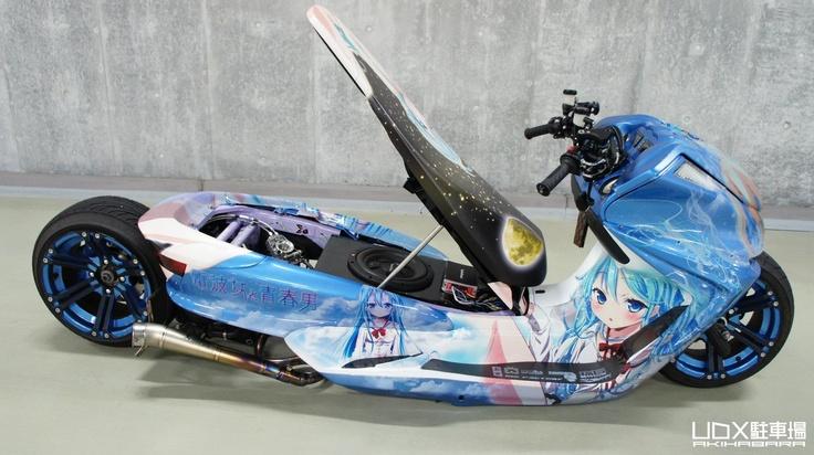 Mercenary Garage: Dragon Scooter