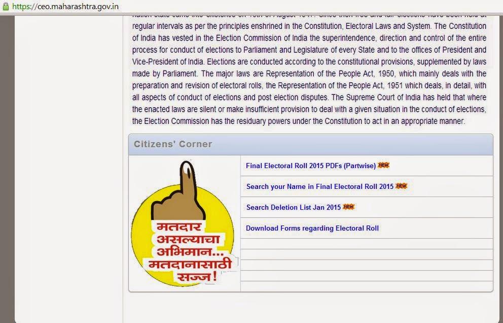 tamilnadu voter list 2018 pdf