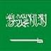 شركة سعودية متخصصة في مجال المطاعم لديها وظائف شاغرة للمغربيين للعمل في السعودية