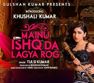 Mainu Ishq Da Lagya Rog (2015) Pop