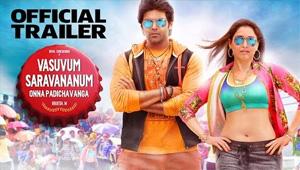 Vasuvum Saravananum Onna Padichavanga – Official Trailer   Arya, Santhanam