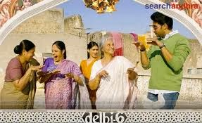 Sasural Genda Phool Serial Download Free