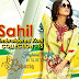 Sahil Embroidery Kurti 2015 Collection By Shariq | Sahil Kurti Designs 2015-16 For Summer