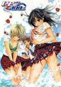 Download Ichigo 100% + OVA