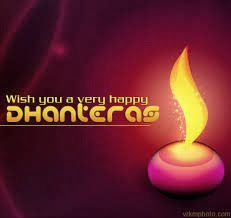 Download dhanteras 2013 free hd wallpapers greetings desktop download dhanteras 2013 free hd wallpapers m4hsunfo
