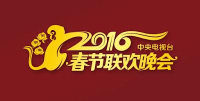 Regarder le gala de Nouvel An de CCTV 2016 depuis n'importe quel pays