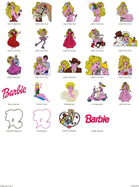 barbie embroidery design