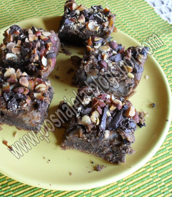Чоколадни колач са бадемима