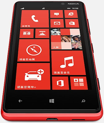 Nokia Lumia 820 for China