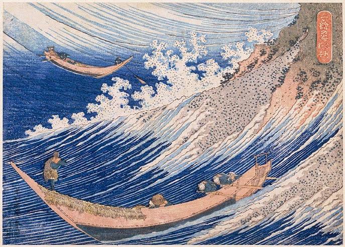 Katsushika Hokusai (1760 -1849) « Chōshi dans la province de Sōshū » Série : Mille images de la mer Chie no umi Sōshū chōshi Vers le début de l'ère Tempō (vers 1830-1834) Estampe nishiki-e, format chūban 18,2 × 25,6 cm Signature : Saki no Hokusai Iitsu hitsu Éditeur : Mori-ya Jihei Paris, Musée national des arts asiatiques-Guimet © Rmn-Grand Palais (musée Guimet, Paris) / Thierry Olivier