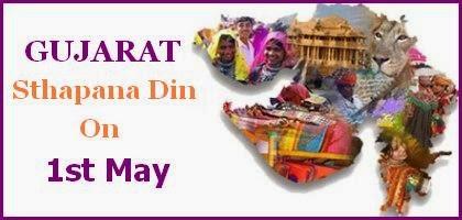 Gujarat Sthapna Din Celebrated by Briquetting Press Machine Seller