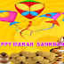 Latest Makar Sankranti 2015 Wishes for Whatsapp Status