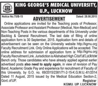 KGMU Advertisement indgovtjobs