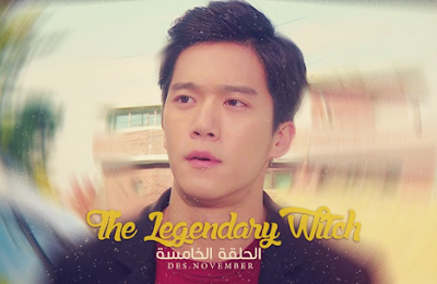 Sinopsis Drama The Legendary Witch Episode 1-36 (Tamat)
