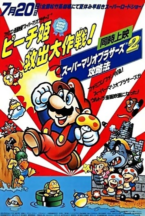 Super Mario Bros - A Grande Aventura Para Resgatar a Princesa Peach - Legendado Filmes Torrent Download capa
