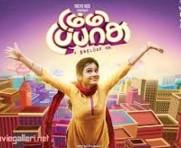 Dummy Tappasu 2015 Tamil Movie Watch Online