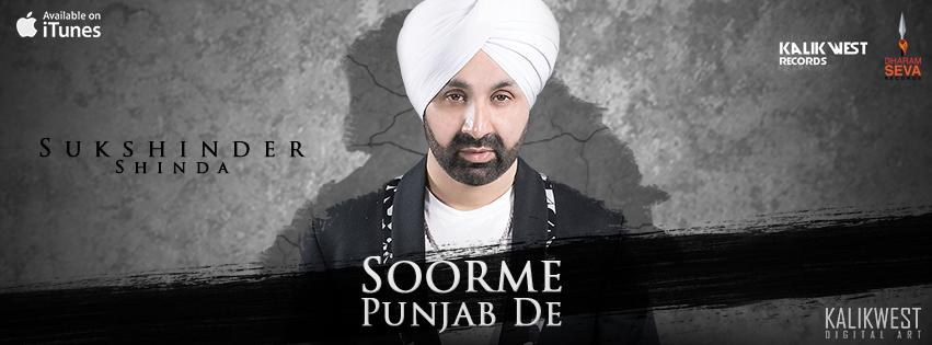 Soorme Punjab De - Sukshinder Shinda
