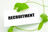 HQ Base Workshop Group EME Recruitment