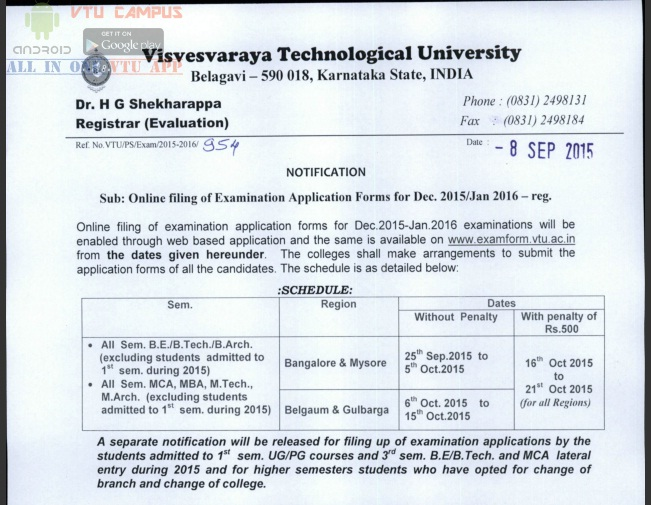 Online Examination Application forms for Dec .2015 / Jan 2016. And ...