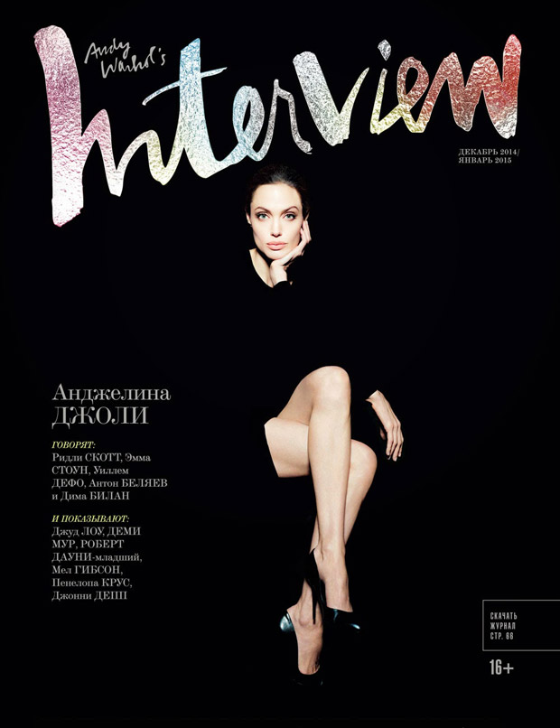 Angelina Jolie features as the cover star of Interview Russia December/January 2014/15