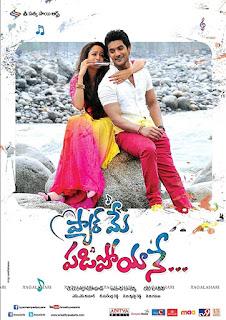 Pyar Mein Padipoyane 2014 Dual Audio (Hindi – Telugu) 480p UNCUT HDRip [450MB]