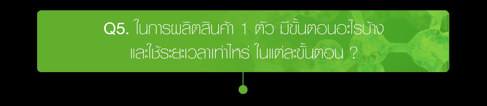 FAQ_img_05