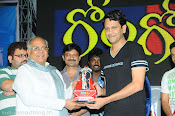 Gola Gola Movie Audio Platinum Disk function stills-thumbnail-19