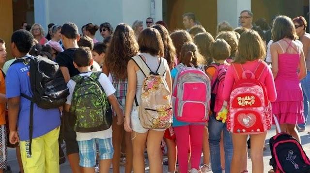 Καταργούνται οι αργίες των Τριών Ιεραρχών και του Αγίου Ιωάννη για τα σχολεία