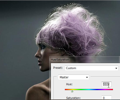 Быстрая маска в Photoshop CS5