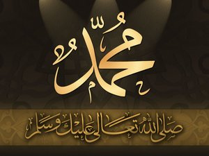 muhammad, rasulullah, khutbah, haji, wada'