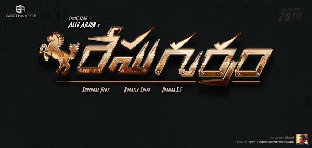 Race Gurram HD Wallpapers