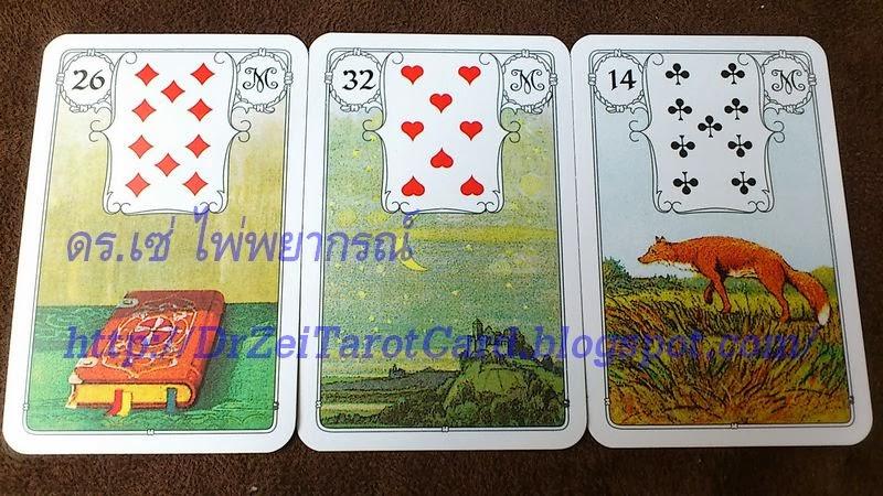 Playing card insets ไพ่ป๊อก Blaue Eule Lenormand Card Deck สัญลักษณ์ไพ่ป๊อก ความหมายไพ่ป๊อก ดูดวง ไพ่เลอนอมอง นกฮูกน้ำเงิน แปดหัวใจ สิบข้าวหลามตัด เก้าดอกจิก ไพ่ยิปซี