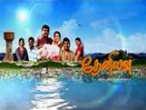 Then+Nilavu+sun+tv+Serial ThenNilavu Sun Tv Tamil Serial  04 09 2013