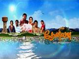 Then+Nilavu+sun+tv+Serial ThenNilavu Sun Tv Tamil Serial  04 09 2013