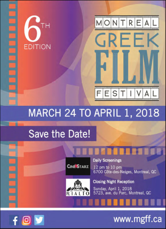 The 2018 Montreal Greek Film Festival is an absolute must. Not to be missed from March 24 to April