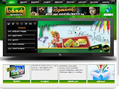 Makkal TV