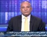 برنامج على مسئوليتى مع أحمد موسى - حلقة الإثنين 4-5-2015