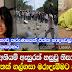 Sri lankan women stone to death in Saudi Arabia