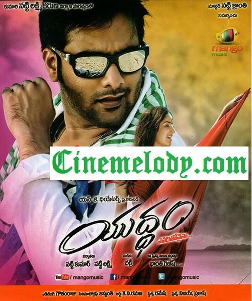 Yuddham Telugu Mp3 Songs Free  Download -2014