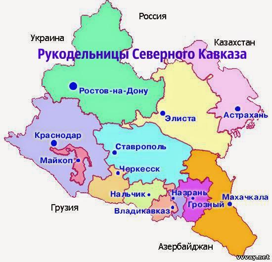 Рукодельницы Северного Кавказа