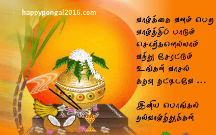 http://burnsnight2016.blogspot.in/2016/01/history-or-background-of-happy-makar.html