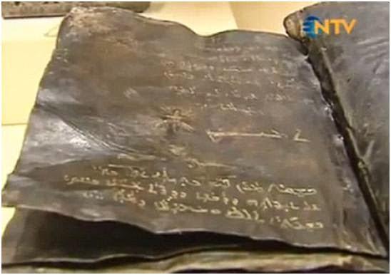 العثور على أقدم نسخة للأنجيل تعود إلى 1500 عام من الأن  لن تصدق ماذا كتب بها